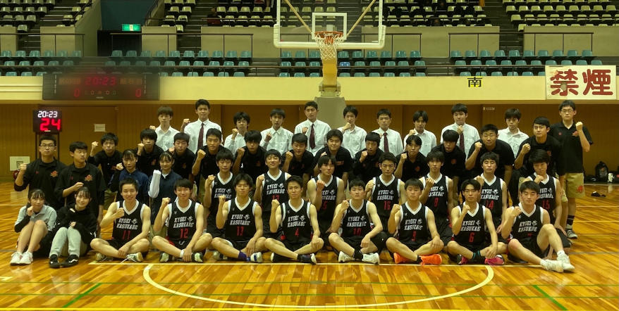 basket1.jpeg
