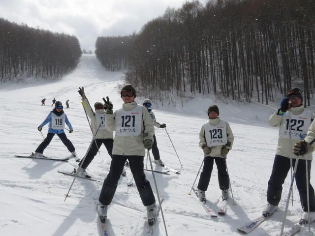 ski2301.jpg